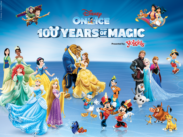 Disney on ice coupon codes